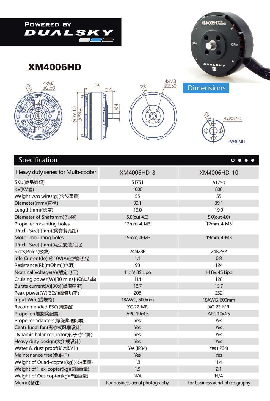 Dualsky multicopter motor specs