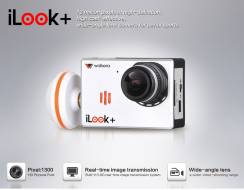 iLooK+ FullHD videocamera with 5,8Ghz video TX