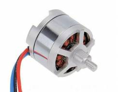 Brushless motor PRO, NEW (New Convex cover)