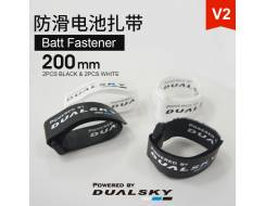 Battery Fastener (2 pcs black, 2 pcs white) V2, 200mm