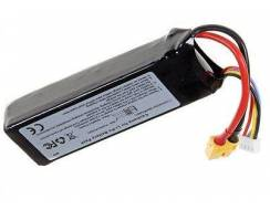 2600mAh 14.8V Furious 320(C)-Z-45 Li-Po battery