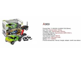 1:18 4WD Electric Buggy 50kmh, 2,4Ghz RTR3
