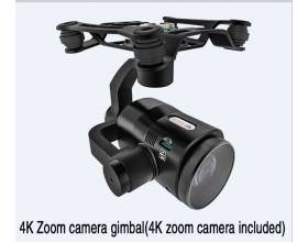 18X optical zoom camera with gimbal